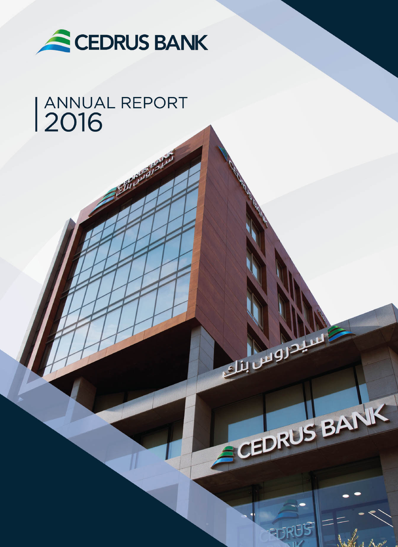 Annual Reports 2016